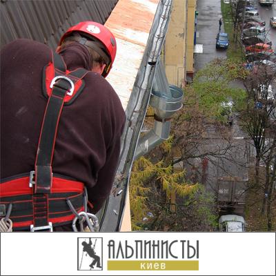 Ремонт балконных козырьков альпинистом фото компании альпинисты киев