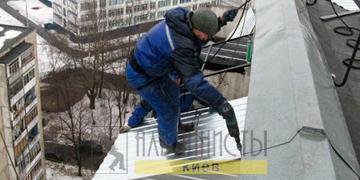 Ремонт козырьков балкона в высотных домах Киева фото категории компания альпинисты киев