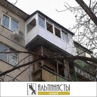 Ремонт козырьков балконов фото компании альпинисты киев